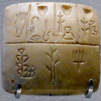 03-1-Tauleta-cuneiforma.jpg