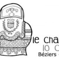 Chameau-2-300x163.JPG