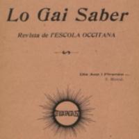 gai-saber2.jpg