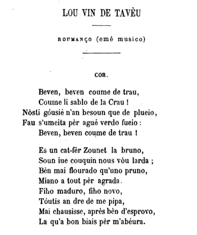 « Lou vin de Tavèu », chanson à boire de Castil-Blaze, alias François-Henri-Joseph Blaze (1784-1857)